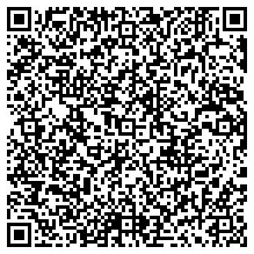 QR-код с контактной информацией организации ООО ИнженерМаркет