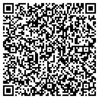QR-код с контактной информацией организации СЕДЛО, ООО