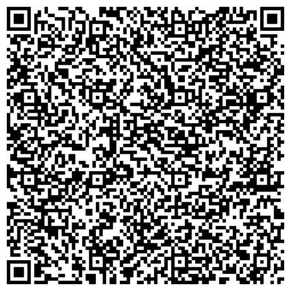 QR-код с контактной информацией организации ГУП «Дирекция жилищно-коммунального хозяйства и благоустройства Восточного административного округа»
