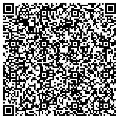 QR-код с контактной информацией организации ИНЖЕНЕРНАЯ СЛУЖБА РАЙОНА СЕВЕРНОЕ ИЗМАЙЛОВО
