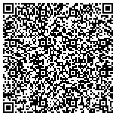 QR-код с контактной информацией организации РАЙОННЫЙ СОВЕТ ВЕТЕРАНОВ ВОЙНЫ И ТРУДА