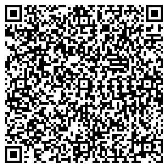 QR-код с контактной информацией организации ОДС-12