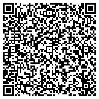 QR-код с контактной информацией организации ОДС-17