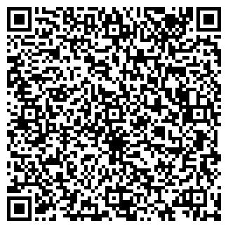QR-код с контактной информацией организации Аптека № 27/1