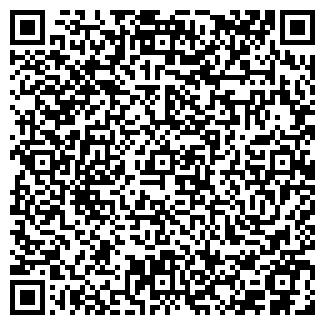 QR-код с контактной информацией организации Аир