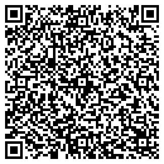 QR-код с контактной информацией организации Аптека № 20/8