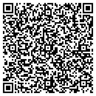 QR-код с контактной информацией организации Аптека № 20/13