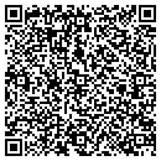 QR-код с контактной информацией организации МЕНУА