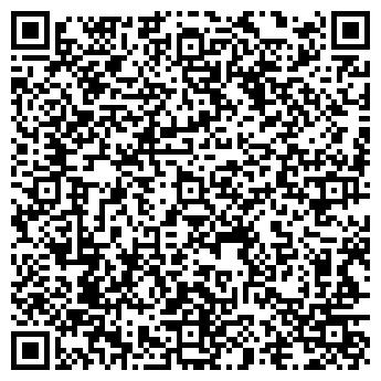 """QR-код с контактной информацией организации ЗАО """"Полюс"""""""