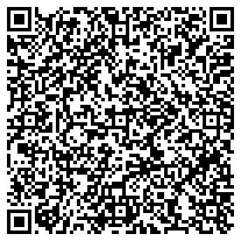 QR-код с контактной информацией организации ВЕСЁЛЫЕ РЕБЯТА