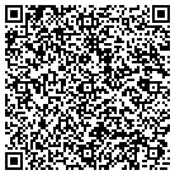 QR-код с контактной информацией организации ОПШЕРО