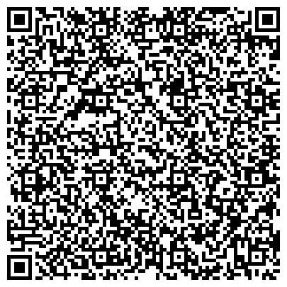 QR-код с контактной информацией организации ООО УралСибТрейд-Красноярск