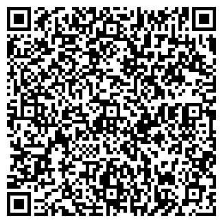 QR-код с контактной информацией организации ОТРЫВ