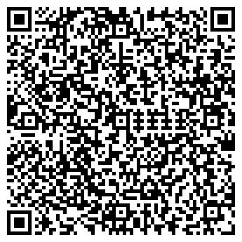 QR-код с контактной информацией организации ШАМ-ПАЛАС