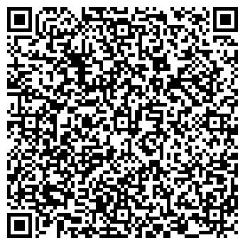 QR-код с контактной информацией организации ООО Феррум