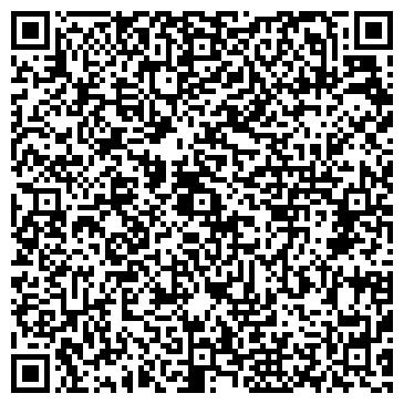 QR-код с контактной информацией организации ООО Арттех