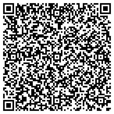 QR-код с контактной информацией организации Окна Гост