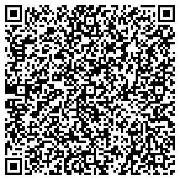QR-код с контактной информацией организации ООО Конструкция
