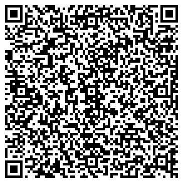 QR-код с контактной информацией организации Электро-ЭМ