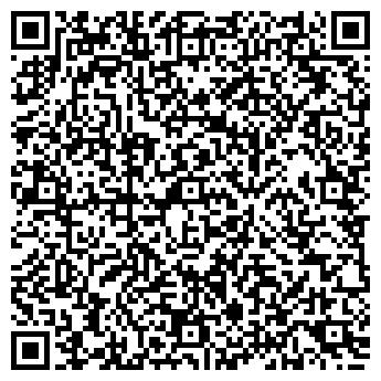 QR-код с контактной информацией организации СветоЭлектроКомплект
