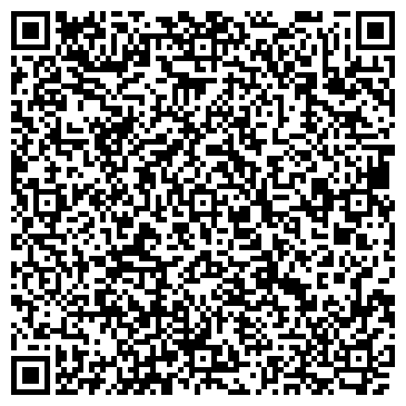 QR-код с контактной информацией организации ООО Лидер-Металл