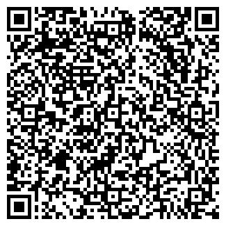 QR-код с контактной информацией организации КОМЕРС, ООО