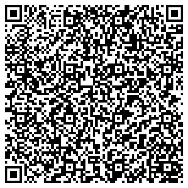 QR-код с контактной информацией организации Медицинский центр «Алан Клиник» в Казани