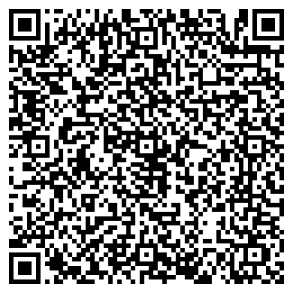 QR-код с контактной информацией организации STEP BY STEP