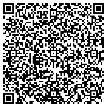 QR-код с контактной информацией организации МАТРАСЫ
