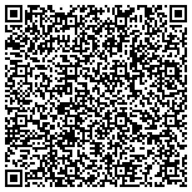 """QR-код с контактной информацией организации Интернет-магазин """"Agmashop.ru"""""""