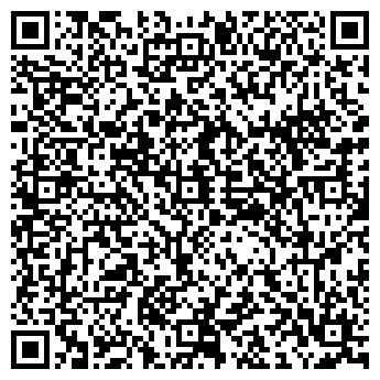 QR-код с контактной информацией организации МОДЕРН-ДИЗАЙН