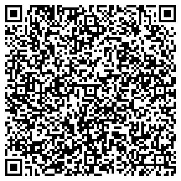 QR-код с контактной информацией организации Ютим