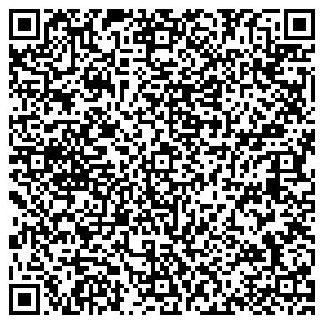 QR-код с контактной информацией организации Винтаж