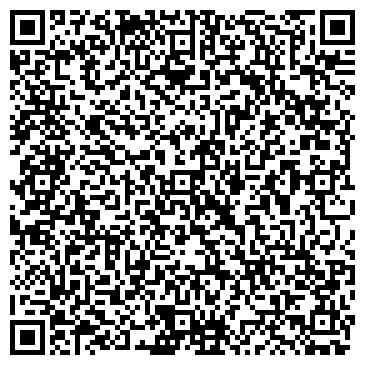 QR-код с контактной информацией организации Старинная роскошь