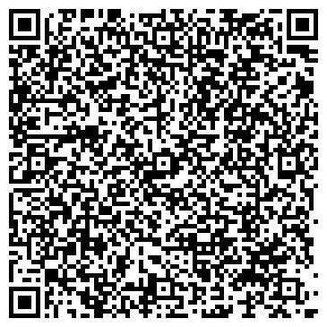 QR-код с контактной информацией организации Corpa