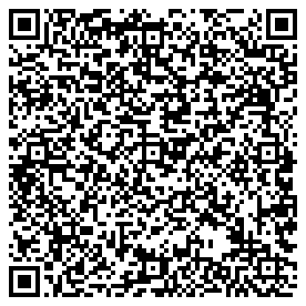 QR-код с контактной информацией организации ГИМНАЗИЯ № 1563