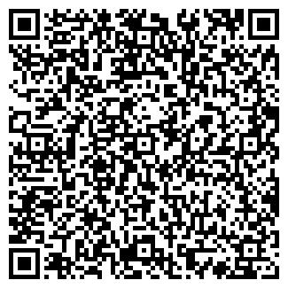 QR-код с контактной информацией организации ООО КоВикСтрой