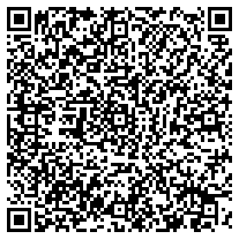 QR-код с контактной информацией организации СТАРОЕ БАКУ