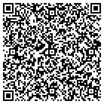 QR-код с контактной информацией организации АХИЛЛЕС