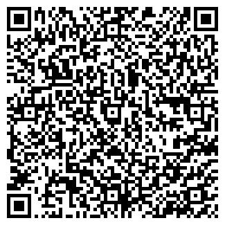 QR-код с контактной информацией организации ООО КОВРЫ УКРАИНЫ