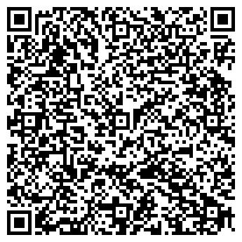 QR-код с контактной информацией организации СКАЗКА НА ВОСТОКЕ