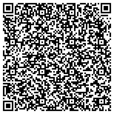 QR-код с контактной информацией организации Амарон, интернет-магазин товаров для детей, красоты и здоровья