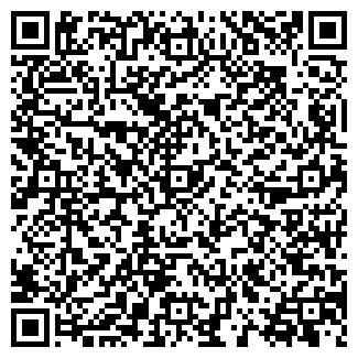 QR-код с контактной информацией организации ООО АМК-ЛЮКС