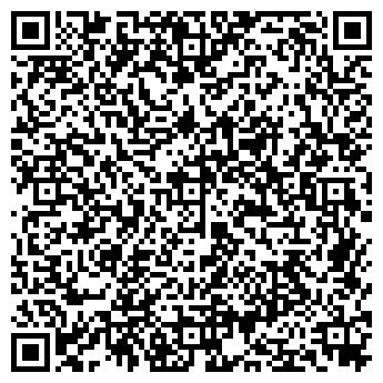 QR-код с контактной информацией организации ШАШЛЫК-ХАУС