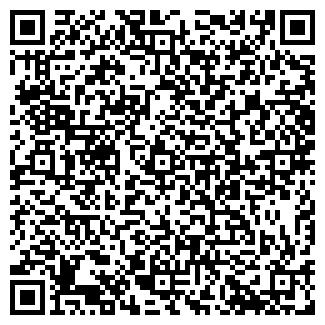 QR-код с контактной информацией организации ООО АЛЬЯНС ПЛЮС