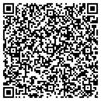 QR-код с контактной информацией организации ЭКОС, ООО