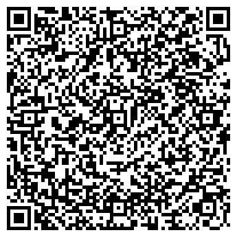 QR-код с контактной информацией организации Э.П.Л., ООО