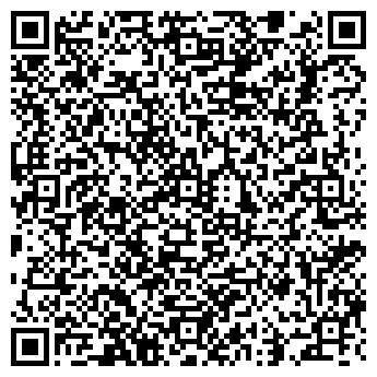 QR-код с контактной информацией организации Система элементов