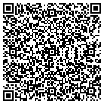 QR-код с контактной информацией организации ООО ГИЗ-КОНТАКТ ЛТД