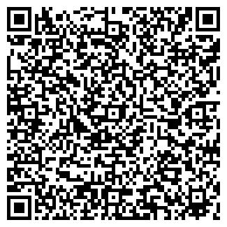 QR-код с контактной информацией организации КРОНА, ЗАО